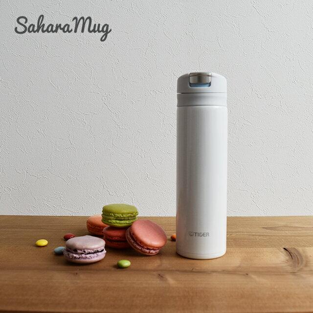 かわいいを持ち歩きたい方におすすめ タイガー魔法瓶 ステンレス スリム マグ ボトル ワンプッシュ MMX-A030WW スノーホワイト 0.3L 保温 保冷 かわいい おしゃれ 小さい 軽い コンパクト 水筒