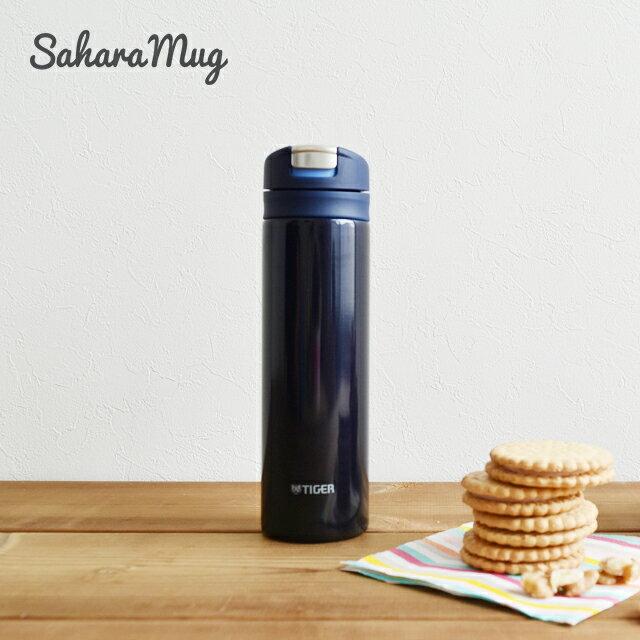 タイガー魔法瓶 ステンレス スリム マグ ボトル ワンプッシュ MMX-A031AI インディゴブルー 0.3L 保温 保冷 かわいい おしゃれ 小さい 軽い コンパクト 水筒