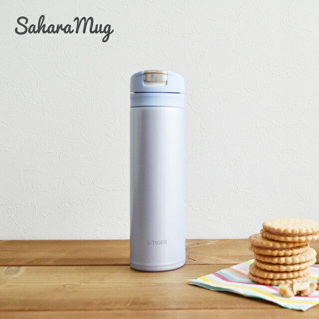 タイガー魔法瓶 ステンレス スリム マグ ボトル ワンプッシュ MMX-A031AS サフランブルー 0.3L 保温 保冷 かわいい おしゃれ 小さい 軽い コンパクト 水筒