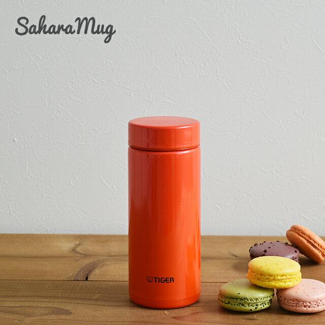 タイガー ステンレスボトル MMZ-A351DO バレンシアオレンジ 水筒 サハラマグ 0.35L 軽量 保温 保冷 丸洗い なめらか