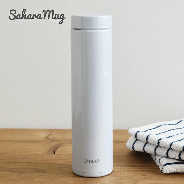 タイガー ステンレスボトル MMZ-A601WS アイスホワイト 水筒 サハラマグ 0.6L 軽量 保温 保冷 丸洗い なめらか