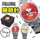1月20日限定\エントリー&楽天カード利用でP23倍以上/スヌーピー 高級腕時計{雑貨 キャラクター PEANUTS 腕 時計}{…