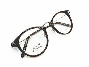 TOM FORD トムフォード 日本限定 定価50600円  TF5563-D 064 正規品 眼鏡 メガネ フレーム メンズ レディース ギフト バッファローホーン柄 レッド シルバー ボストン ボスリントン