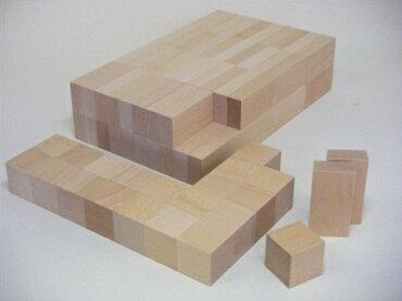 「小さな大工さん」の40-3の商品