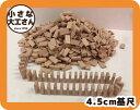 【送料無料】【お買い得ドミノ1000個】45ミリ基尺ブロック1000ピース ドミノ45 積み木遊びもできるドミノ 日本製 無塗装