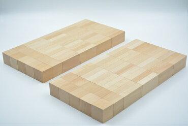 【40ミリ基尺ブロック】「小さな大工さん」立方体20個直方体80個人気商品日本製白木の積み木売れ筋40-3