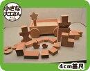【無塗装・無着色】【小さな大工さんつみき】40ミリ基尺ぴよぴよ積み木セット日本製たまご花丸ひよこの形が入ってます白木つみきこんにちはセット【トロッコ入り】白木トロッコ(薄)