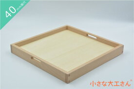 【40mm基尺】40-K 箱収納箱 立方体が64個ぴったり入ります