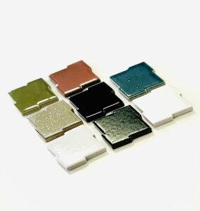 8色入り MATSUKAWA 松皮 全色1個ずつ8個入りパック お試しサンプルパック 美濃焼タイル 和柄【1〜8】DIY インテリア 陶磁器