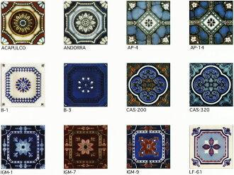 150 平方米的瓷磚設計花卉伊斯蘭風格 (昭和復古),是瓷器繪畫的瓷磚。 DIY 重構的室內牆壁、 地板、 櫥櫃、 表,浴室被建議。古色古香的室內物品,馬賽克拼貼、 杯墊、 鍋站確定