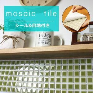 モザイクタイル シール シート販売。25角 緑色 ライムグリーン 艶あり。おしゃれなアンティーク、レトロモダン風 目地付。キッチンカウンター・テーブル・洗面所の壁のDIYリフォーム