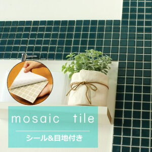 モザイクタイル シール シート販売。25角 青緑・ピーコックブルー 艶あり。おしゃれなアンティーク、レトロモダンデザイン風 目地付。キッチンカウンター・テーブル・洗面所の壁のDIYリ