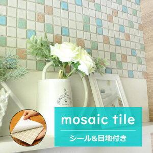 モザイクタイル シール シート販売。25角 白ミックスデザイン。おしゃれなアンティーク、レトロモダンデザイン風 目地付。キッチンカウンター・テーブル・洗面所の壁のDIYリフォームにOK