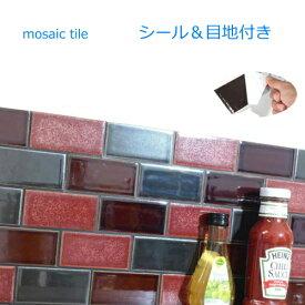 彩 3枚セット 黒目地 シール&目地付き 3色MIX。コンパクトで使いやすい大きさ、自然な焼きムラ。キッチンカウンター・テーブル・洗面所の壁のDIYリフォームにOK 美濃焼・耐熱・防水・磁器質
