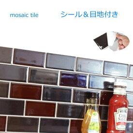 彩 3枚セット 白目地 シール&目地付き 3色MIX。コンパクトで使いやすい大きさ、自然な焼きムラ。キッチンカウンター・テーブル・洗面所の壁のDIYリフォームにOK 美濃焼・耐熱・防水・磁器質