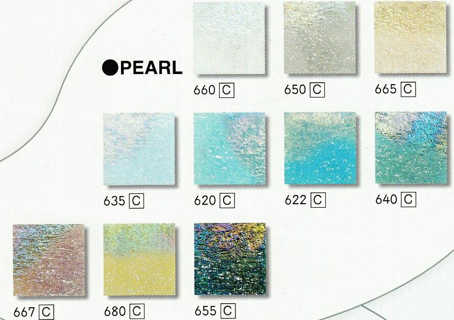 ガラスモザイクタイル シート販売 20角 パール色。床・壁(キッチン カウンター)のDIYリフォームに。