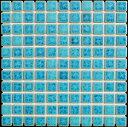 25角タイル モザイクタイル シードロップ 緑色窯変ミックス シート(121粒)販売です。 アンティーク 水のゆらぎ調のカラフルなミックス デザインです。内 外...