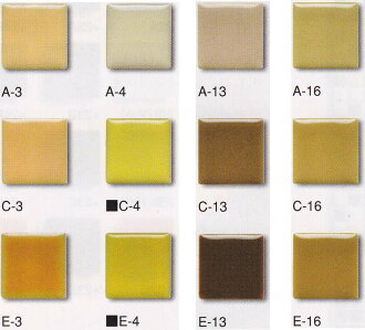 25 angles of sale (I recommend it to an interior decoration wall, a floor, a bathroom, water circumference counter kitchen, the kitchen) of 22.5 angles of art tile mosaic tiles yellow brown system 1 sheet (144) unit for mixture