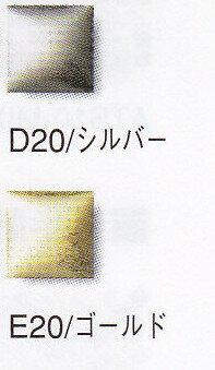 モザイクタイル シート ミックス対応 10角 磁器質 金・銀。キッチン・壁等のDIYに