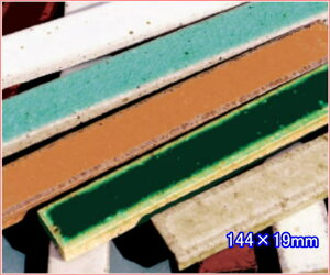 古窯変 異形モザイクタイル シート 販売 ボーダー。全12色。おしゃれなアンティーク、レトロ仕上げ。キッチン・玄関 テーブル 浴室 風呂 洗面所 DIY リフォーム 床 壁 インテリア建材