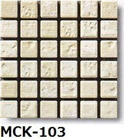 モザイクタイル シート アンティーク 大理石調 23角 白 ベージュ。キッチン・壁等のDIYに(144粒)