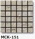 モザイクタイル シート アンティーク 大理石調 23角 マット 白グレー。キッチン・壁等のDIYに(144粒)