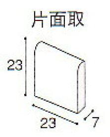 片面(コーナー用) 23角タイル モザイク タイル 大理石調ラスティック 1シート(12粒)単位の販売です。床・壁、キッチン カウンター、洗面台、浴室等にお勧め。