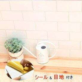 サブウェイタイル ベント シール DIYタイル 長方形 1枚から販売。ホワイト 白目地。おしゃれなアンティーク、レトロモダン風 目地付。キッチンカウンター・洗面所の壁のDIYリフォームにOK(賃貸用に簡単剥がせる)・美濃焼・耐熱・防水・磁器質
