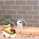 サブウェイタイル ベント シール 長方形 1枚から販売。アッシュグレー 白目地。おしゃれなアンティーク、レトロモダン風 目地付。キッチンカウンター・洗面所の壁のDIYリフォームにOK(賃貸用に簡単剥がせる)・美濃焼・耐熱・防水・磁器質