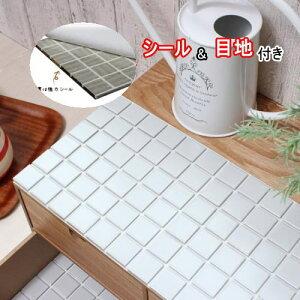 モザイクタイル シール シート販売。25角 アクアホワイト 艶なし。おしゃれなアンティーク、レトロモダン風 目地付。キッチンカウンター・テーブル・洗面所の壁のDIYリフォームにOK(