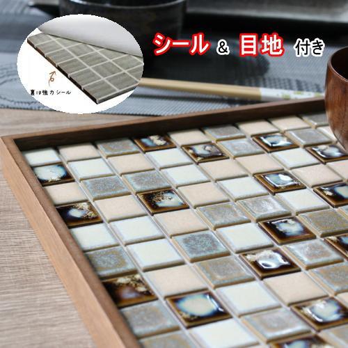 モザイクタイル シール シート販売。25角 和風 グレー・緑・ベージュ・茶色。おしゃれなアンティーク、レトロモダンミックスデザイン風 目地付。キッチンカウンター・テーブル・洗面所.トイレの壁のDIYリフォームにOK(強力・剥がせる)美濃焼・耐熱・防水・磁器質
