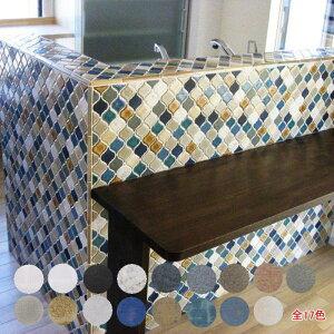 モザイクタイル シート 磁器 かわいい ランタン アンテイーク ビンテージ・モロッコ風・モロッカン レトロな大正ロマン風。キッチン カウンター お風呂 浴室 浴槽 床 壁 洗面台 玄関 テーブ