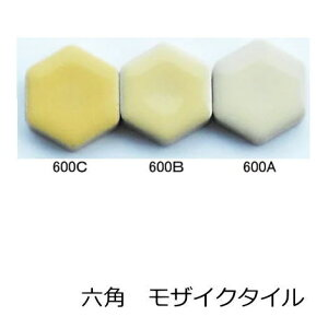 モザイクタイル シート 磁器 六角 22mm バラ石対応 アンテイーク 壁用 パステル調の黄色。キッチン カウンター お風呂 浴室 浴槽 床 壁 洗面台 玄関 テーブル トイレをDIYで、おしゃれにリフォ