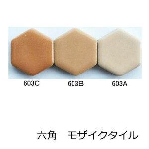モザイクタイル シート 磁器 六角 22mm バラ石対応 アンテイーク 壁用 パステル調の茶色。キッチン カウンター お風呂 浴室 浴槽 床 壁 洗面台 玄関 テーブル トイレをDIYで、おしゃれにリフォ
