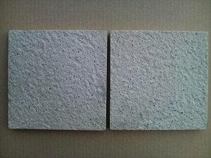 150角磁器タイル 白擬石色 外床用 敷石にも 訳アリ