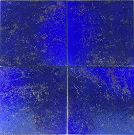 六彩 300角 和風 磁器 タイル 青窯変 メタリック・ブライト色・艶あり 内装床・壁用。瑠璃色(コバルト)の輝きを持つキラキラしたセラミック・ヴィンテージ陶板タイルです。