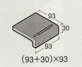 タレ付 階段 アースカラー 磁器タイル 床用100角 大きな色むらアリ 1枚単位の販売