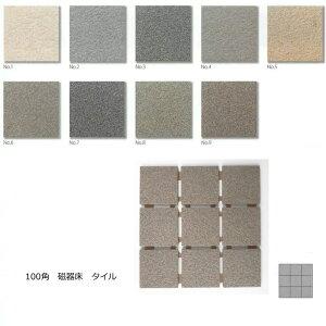 磁器床タイル 100角 岩石風 シート(9枚)販売です内床(ベランダ・テラス・土間) 外床(玄関 ポーチ・ガーデニング・駐車場)壁 のDIYリフォームにお勧め。 防滑・洋風建築の建材(エク