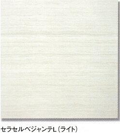 スーパーマーブル 大理石調 磨き・鏡面 300角 磁器 タイル(セルベジャンテ)1枚からの販売 内床(ベランダ・玄関・土間・リビング フロア) 壁(テーブル・キッチン カウンター・浴室)のDIYリフォームにお勧め。 洋風建築の内装建材(インテリア用)です