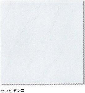 スーパーマーブル 大理石調 磨き・鏡面 300角 磁器 タイル ビアンコカララ 白 1枚から販売 内床 ベランダ 玄関 土間 リビング フロア 壁 テーブル キッチン カウンター 浴室 DIY リフォーム 洋