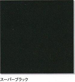スーパーマーブル 大理石調 磨き・鏡面 300角 磁器 タイル(黒 ブラック)1枚からの販売 内床(ベランダ・玄関・土間・リビング フロア) 壁(テーブル・キッチン カウンター・浴室)のDIYリフォームにお勧め。 洋風建築の内装建材(インテリア用)です