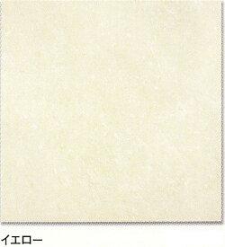 スーパーマーブル 大理石調 磨き・鏡面 300角 磁器 タイル(黄色 イエロー)1枚からの販売 内床(ベランダ・玄関・土間・リビング フロア) 壁(テーブル・キッチン カウンター・浴室)のDIYリフォームにお勧め。 洋風建築の内装建材(インテリア用)です