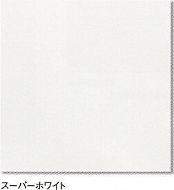 スーパーマーブル 大理石調 磨き・鏡面 300角 磁器 タイル(白 スーパーホワイト)1枚からの販売 内床(ベランダ・玄関・土間・リビング フロア) 壁(テーブル・キッチン カウンター・浴室)のDIYリフォームにお勧め。 洋風建築の内装建材(インテリア用)です