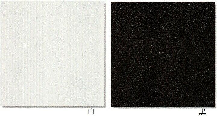 オールドキャッスル 黒・白(シンプルモダンなホワイト・ブラック)(北欧風 磁器 タイル)300角内床(ベランダ・テラス等) 外床(玄関 ポーチ・ガーデニング・エントランス)浴室のDIYリフォームにお勧め。 防滑・洋風建築の建材(エクステリア用)です