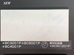 多治見市にて引き取り 大理石調 磨き・鏡面 600角 磁器 タイル(白色系 グレームラあり)1枚からの販売 YTH4007L