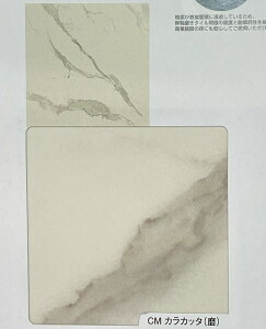 多治見市にて引き取り 大理石調 磨き・鏡面 600角 磁器 タイル(白色系 グレームラあり)1枚からの販売 CMB6051P CMカラカッタ