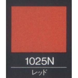 アートクラフト(レッド) AC-100/1025N
