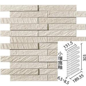 タイル エコカラットプラス グラナス ルドラ 25×151角片面小端施釉(短辺)ネット張り ECP-2515N1/LDR5N / LIXIL INAX