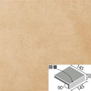 タイル フォスキー 150mm角垂れ付き段鼻(外床タイプ)(接着) IPF-151S/FSL-13 / LIXIL INAX