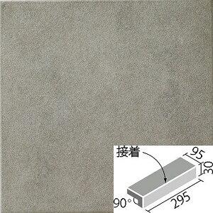タイル フォスキー 300×100mm角垂れ付き段鼻(外床タイプ)(接着) IPF-301S/FS-13 / LIXIL INAX